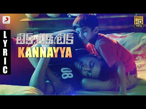 Tik Tik Tik Telugu - Kannayya Lyric | Jayam Ravi, Nivetha Pethuraj | D | Shakti Soundar Rajan