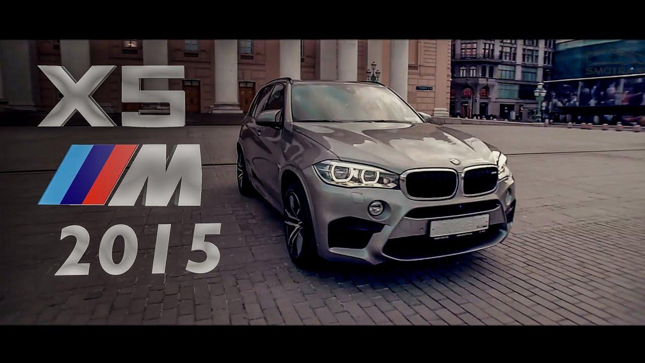 полный обзор нового bmw x5m 2015 года