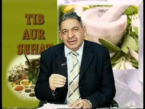 Hakim shafqat ali shah tib aur sehat part-1