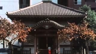 歴史の詩がきこえる 新宿区の文化財【昭和61年度制作】