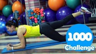 Challenge: 1000 секунд в ПЛАНКЕ!!!
