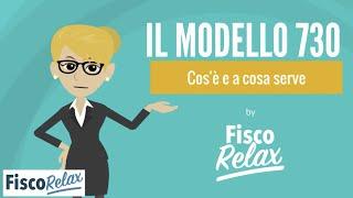 730 2018 | Cos'è e chi deve presentarlo - Fisco Relax
