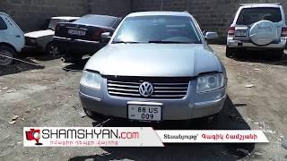 Ողբերգական ավտովթար Երևանում  բախվել են 20–ամյա վարորդի Mercedes ն ու 63–ամյա վարորդի Volkswagen ը
