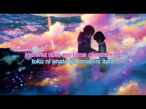 Karaoke ~ Kimi no Na wa ~[ Nandemonaiya] ~「Karaoke Version HD」