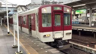「長野準急」のいつもの光景 河内長野駅での折り返し