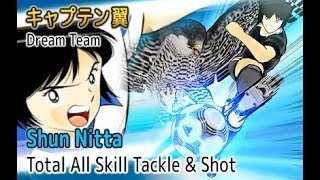 Captain Tsubasa Dream Team - Shun Nitta Full Skill