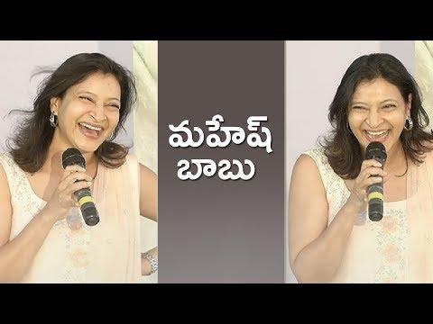 Director Manjula Ghattamaneni Speech @ Kasturba Gandhi College | Manasuku Nachindi | TFPC