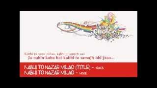 Kabhi to Nazar Milao (Title) - Kabhi to Nazar Milao