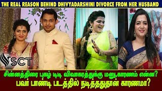 Breaking : Rumour & Gossip Become True | DD ask Divorce | This is the reason for Divorce