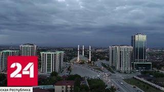 Оказалось, что в Тюмени и Грозном жить лучше, чем в Москве - Россия 24