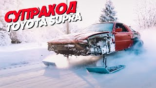 Супраход | Снегоход Из Супры | Новогодние Забавы