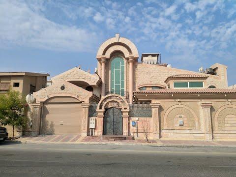Beautiful Saudi Arabia (Dhahran) # Amazing Saudi aramco residence area