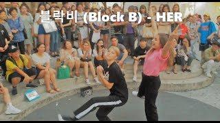 홍대버스킹 Red spark guest RL chingus - 블락비 (Block B) - HER