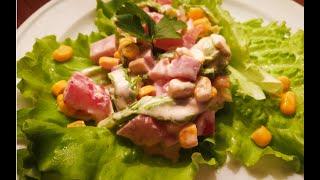 Это очень вкусный салат с ветчиной, томатом и яйцом.Рекомендую