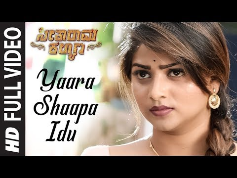 Yaara Shaapa Idu Full Video Song | Seetharama Kalyana | Kailash Kher | Nikhil Kumar, Rachita Ram