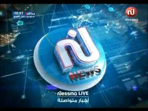 Flash News de 10h00 du Lundi 24 Avril 2017