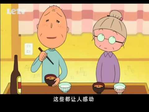 樱桃小丸子 第636集 小丸子想要改变房间的模样 [www.MangaUp.Net]