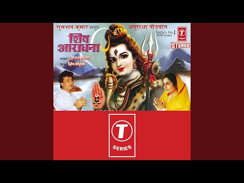 Man Mera Mandir,Shiv Meri Puja