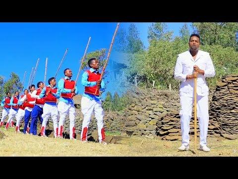 Adam Kaawoo: Ajaa'iba Bubbeen Baranaa ** NEW 2018 Oromo Music