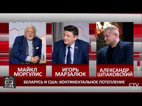 Встреча Лукашенко и Путина 7 декабря в Сочи: чего ждать? Отношения Беларуси, России и США. Политика