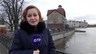 видео Расписание автобусов Калининград — Клайпеда