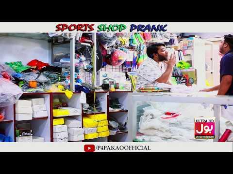   Sports Shop Prank   By Nadir Ali In   P4 Pakao   2018