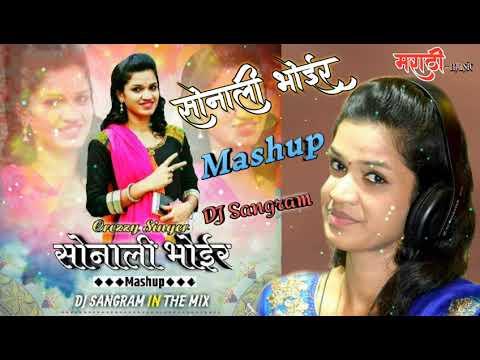 Crazy Singer Sonali Bhoir NonStop Mashup - Dj Sangram In The Mix