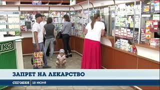 видео Таблетки для Украины