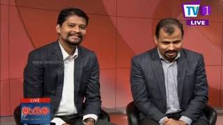 Maayima TV1 07th October 2019