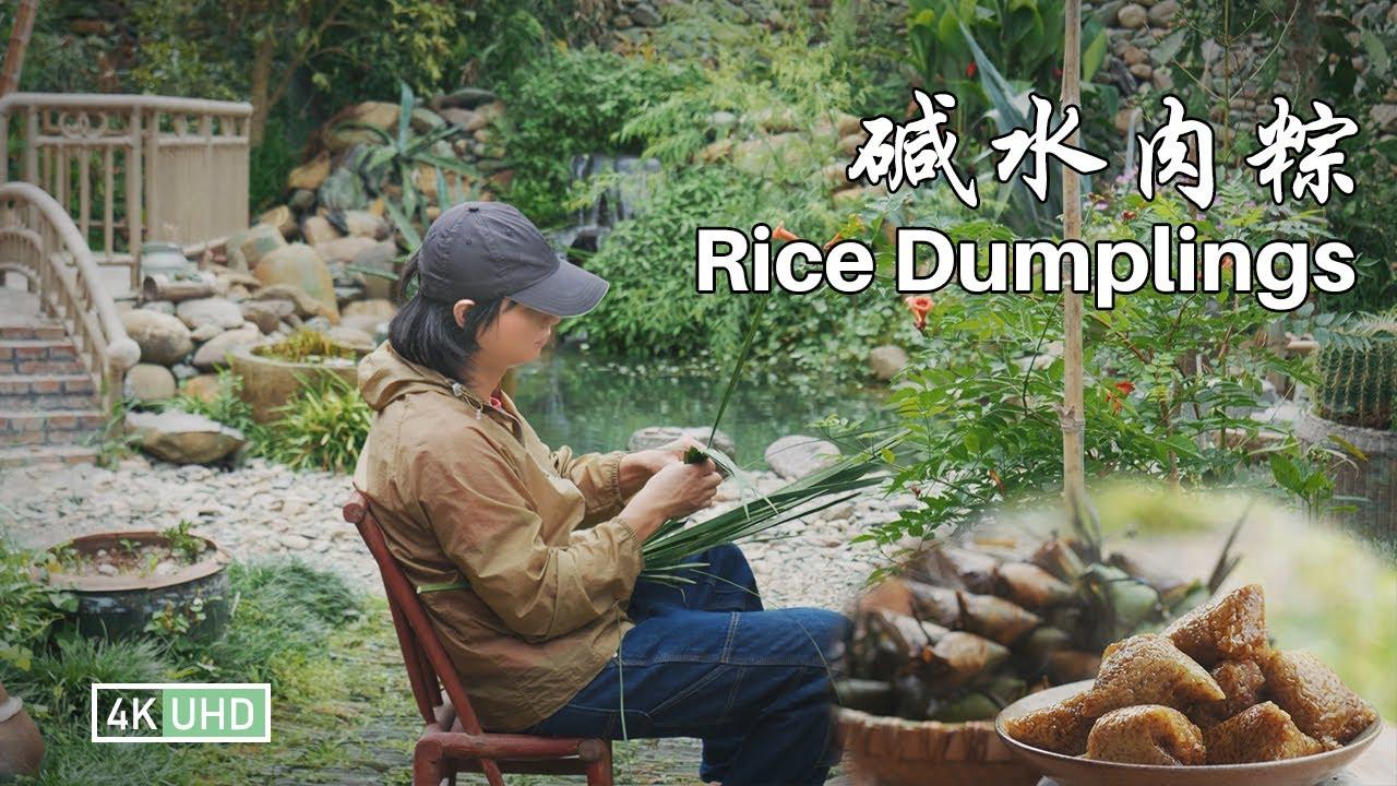 "Pork Alkaline Rice Dumplings丨碱水肉粽丨4K UHD丨小喜XiaoXi丨道一声: ""端午安康"",今天你吃粽子了没?"