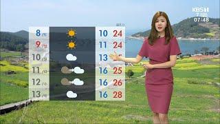 [날씨] 광주·전남 미세먼지 '나쁨'~'매우 나쁨' /…