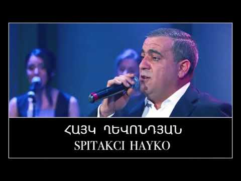 Spitakci Hayko Ghevondyan Heranumem Krkin Live 6/8 Sharan