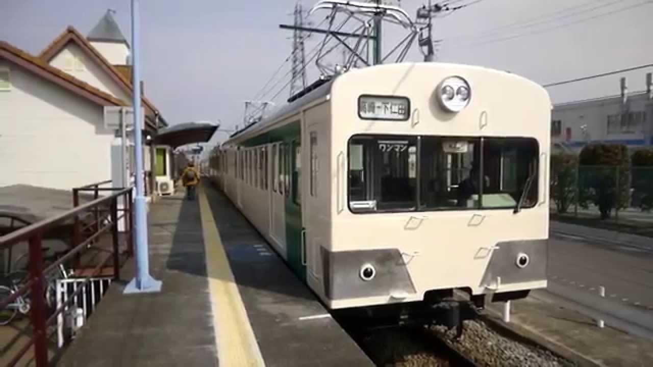 上信電鉄150形 - YouTube