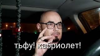 НОВЫЙ КЛИП ГРУППЫ ЛЕНИНГРАД. КАБРИОЛЕТ.