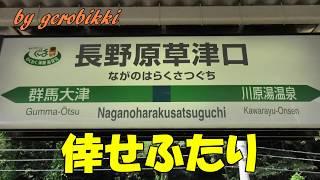 「倖せふたり」/山本みゆき Japanese Taishogoto 大正琴 /Gerobikki