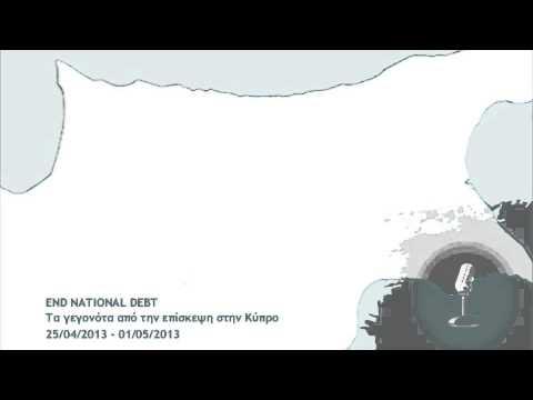 Αρτέμης Σώρρας - Τα γεγονότα από την επίσκεψη στην Κύπρο