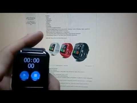 Прошивка умных часов Uwatch U8 / How to Update the firmware of SmartWatch U8