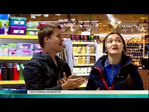 Discovering Kazakhstan №12 (05.08.2017) - Kazakh TV