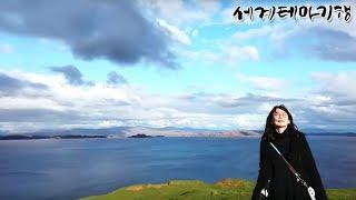세계테마기행 - 초록빛 매혹 스코틀랜드, 아일랜드 2부- 마법의 고향 스카이섬_#003 thumbnail