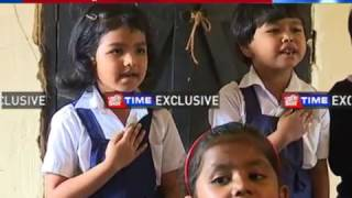 Pratidin Time | IPS officer's children study in Assam govt school