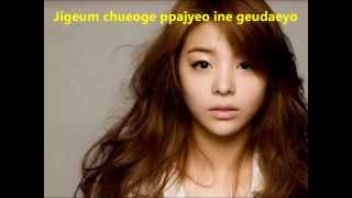 Ailee - You Reflected In A Smile (Romanization)