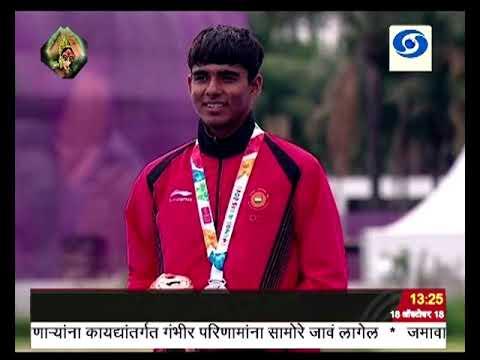 युवा ऑलिंपिकमध्ये तिरंदाजी प्रकारात आकाश मलिकला रौप्य पदक