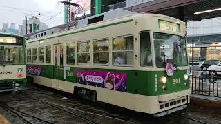 広島電鉄800形801号『おりひめ号』広島駅にて