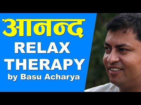 Relax Therapy in Nepali - आनन्द थेरापी - by Basu Acharya