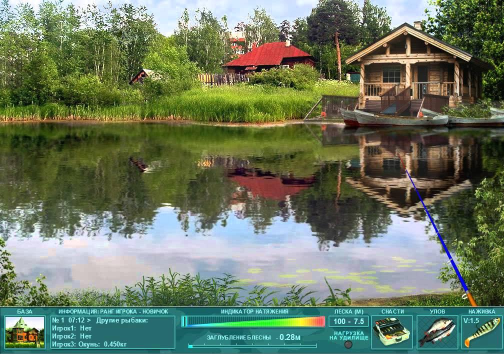 наша рыбалка 2014 сайт