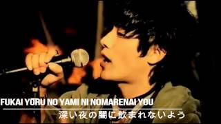 【SPYAIR】 -  ROD Lyrics++ (Rage of Dust)