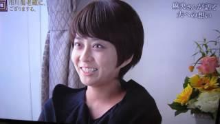 小林麻央さん、市川海老蔵にござりまする。で今を語る 小林麻央 検索動画 18