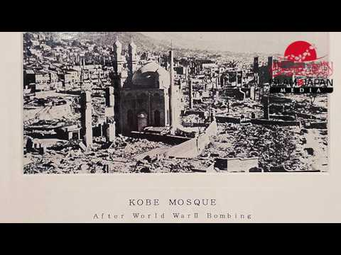 Kobe Masjid: Japan's First Mosque