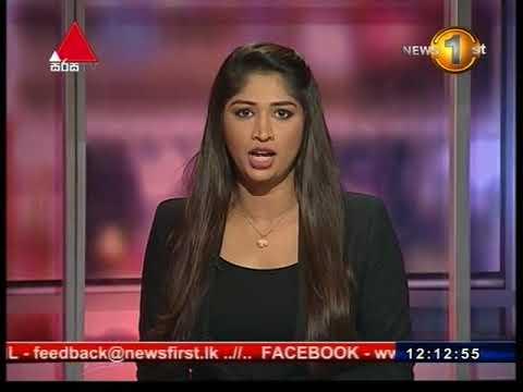 News 1st Lunch time Sirasa TV 12PM 1st September 2017