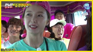 [SPECIAL CLIPS] [RUNNINGMAN] | The Youngest Chemistry SECHAN & SOMIN (ENG SUB)